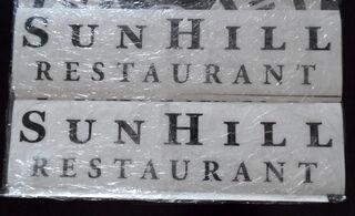 Logotarra Sun Hill Restaurant